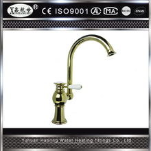 2015 New Design High Quality Faucet For The Bathroom