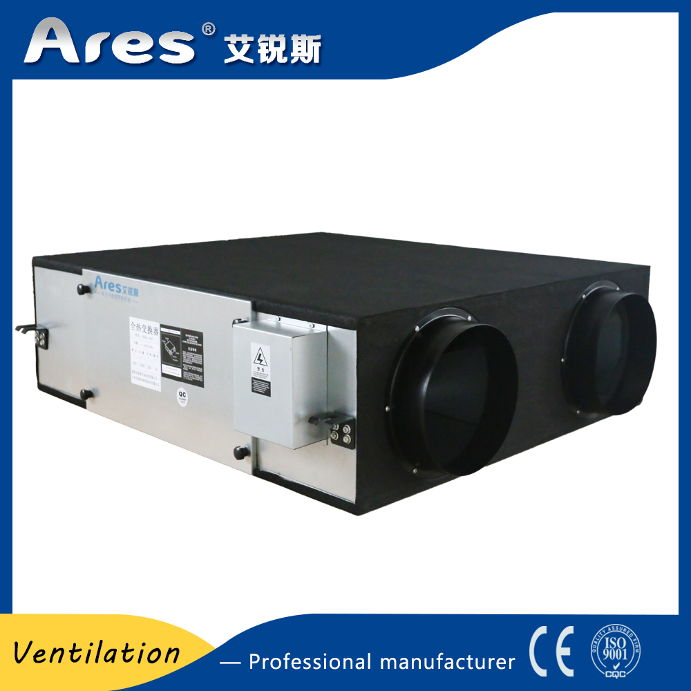 High quality energy recovery ventilator air exchange recuperator