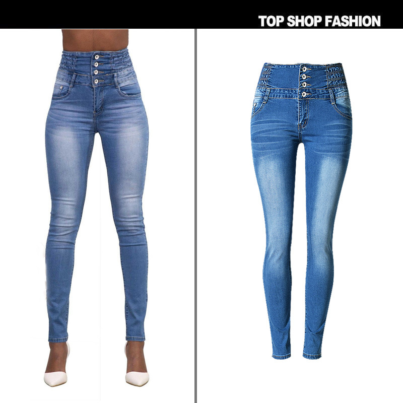 Womens Slim High Waist Elastic Skinny Denim jeans west clothing free culture wholesale