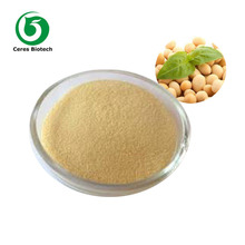 Factory Price Supply Soybean Soya Soy Lecithin