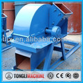 wood crusher machine shredder wholesaler /wood crusher machine shredder