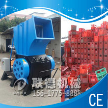 Hot Sale Plastic Basket Crusher for PP/PE/PVC with Advance Technology
