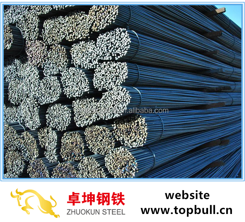 HBIS,JINXI Deformed Steel Bars,Iron Rebar Prices
