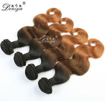 wholesale Cheap three toned ombre color Body wave Virgin Malaysian Hair Bundle 7A Hair Weave Human hair Weft