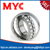 /product-detail/competitive-price-pivot-bearings-60179542240.html