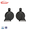 Automotive Car Horn Universal Horn With Competitive Price SOECRE Brand 40W
