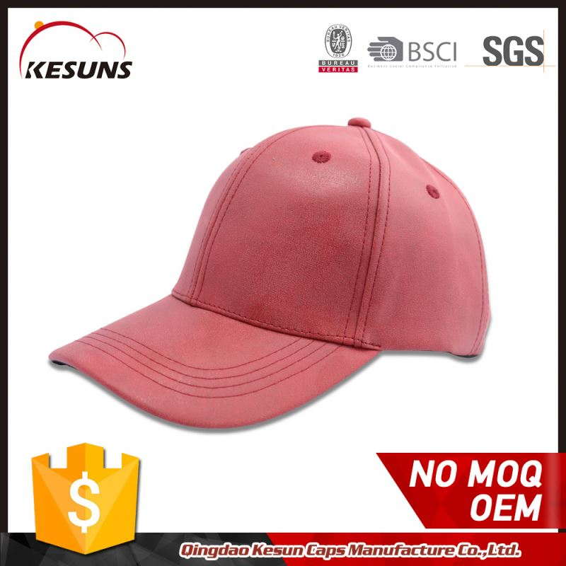 6 PANEL LEATHER BASEBALL CAP PU LEATHER HAT