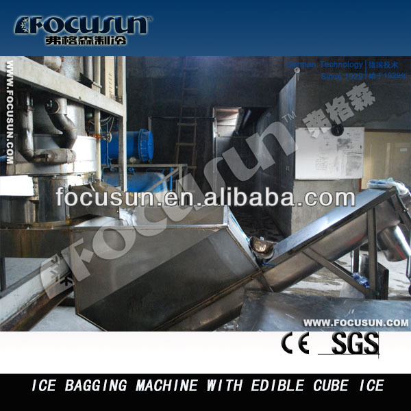 Focusun semi automatic ice bagging machine with edible cube ice