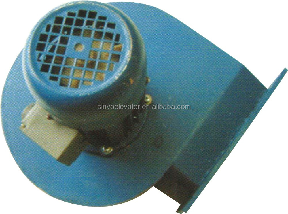 Fan For 17CT Machine For Elevator