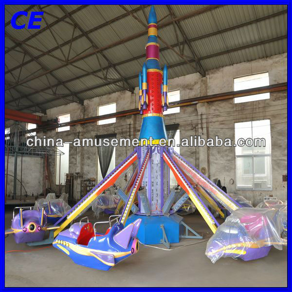 theme park merry go round ride self control plane rocking rides