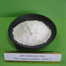 Top grade chemical PVC impact modifier for advertising board AEM-21