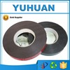 2.4cmx10m china suppliers double sided embroidery tape with BSCI / SGS