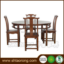 modern style dining room wooden dining set furniture TA-308