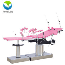 Best selling products medical operating theatre equipment gynecological operating table