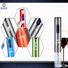New product ideas 2018 electric wine bottle opener,the cordless electric wine opener promotion gift for birthday
