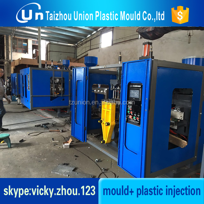 Small Plastic Balls Making Machine---1L Double Stations Fully Automatic Extrusion Blow Molding Machine