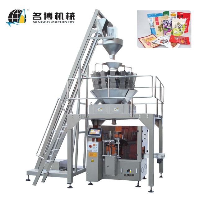 Mingbo Korea High Efficiency Premade Bags Packing Machine For Coffee Bean