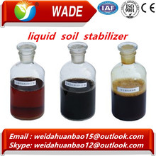 manufacturer supply cheap soil stabilization for road building / high quality soil stabilizer on sale