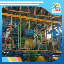 2016 new design cheap the names of playground equipment
