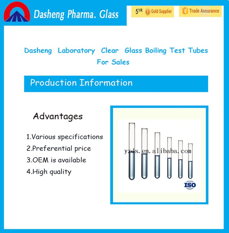 Dasheng china supplier borosil glass tube/low price 12x75mm pyrex test tube with or without rim (blood collection standard)