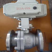 API standard CF8 stainless steel electric ball valve 3""