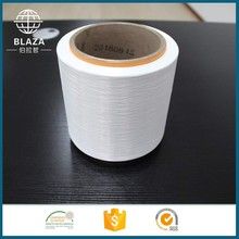 High Quality polyester Stretch Yarn
