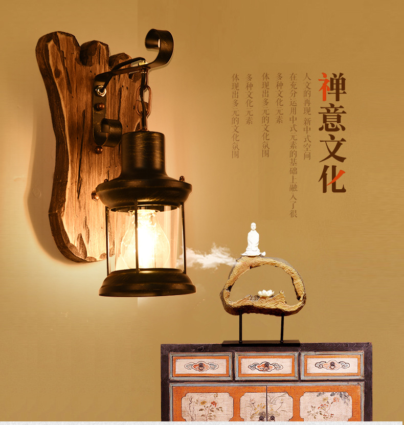 Fashion indoor wall lamp post decorations vintage wooden wall light popular foot shape E27 lamp