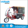 high quality motorized tricycles for adults