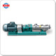Hengbiao sanitary food grade pumps toothpaste yogurt molasses latex tomato sauce transfer screw pump