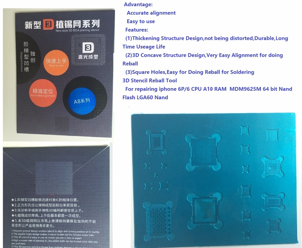 3D Stencil Reball Tool For repairing iphone 6P/6 CPU A10 RAM MDM9625M 64 bit Nand Flash LGA60 Nand