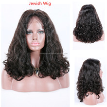 "New Style 180% Heavy Density Double Drawn 100% Virgin Brazilian Remy Human Hair 5""X5"" Silk Top Wig Jewish Kosher Wig"