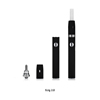 China Wholesale Ecig 2 0 Vape