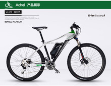 29inch 750W 48V mountain electric bicycle