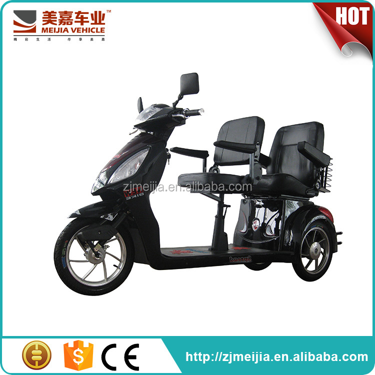 two seat mobility scooters MJ-14 for elder
