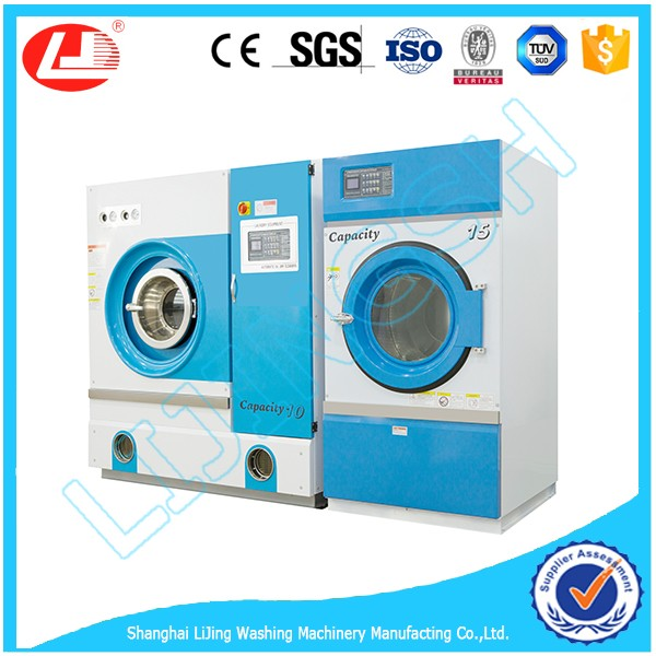 Low price and good quality cleaning equipment automatic dry cleaning machine for laundry shop