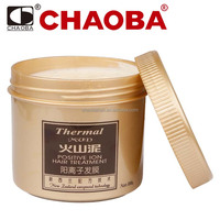Professional Volcanic Mud Cation Hair Mask Hair Treatment Cream