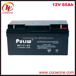 Rechargeable Battery 12v Dry Cell Car Battery