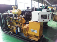 200KW ATS&AMF diesel generator manufacture in china
