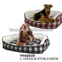 2016 New design pet beds,pet products,pet accessories