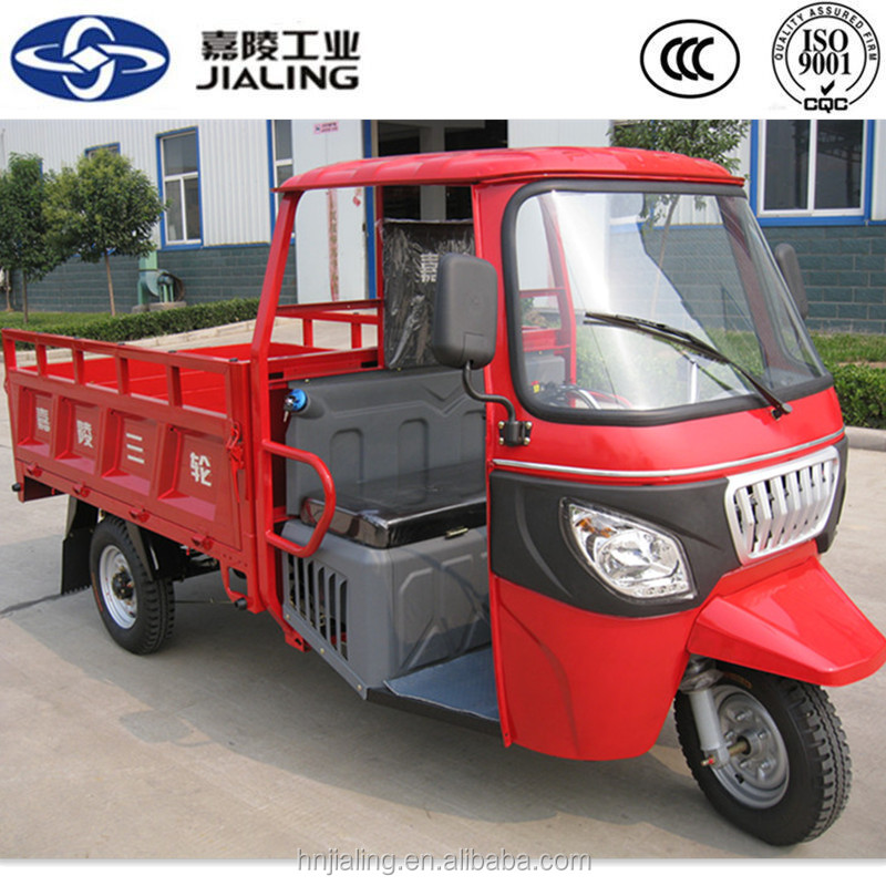 cover jialing 300cc three wheel tricycle cargo motorcycles