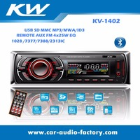 High quality than pioneer player auto car audio