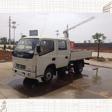 Dongfeng 4x2 double cabin 1.5 ton capacity mini cargo truck for sale