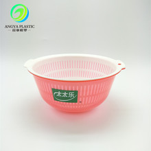 Plastic fruit vegetable washing basket double-wall plastic water drain storage basket
