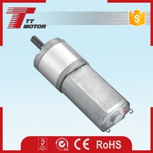 Home ventilation equipments 12 volt micro geared fan motor rpm