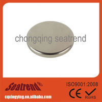 New product neodymium small disc magnet