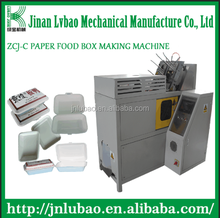 ZHJ-B automatic paper take out box making machine with flow line