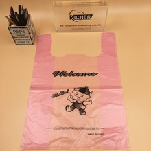 Full colored eco-firendly LDPE t-shirt packaging bag/plastic shopping bag