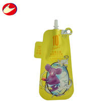 factory price packaging bags,beverage bags,drinking packing pouch