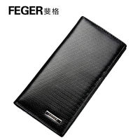 Classical Genuine Leather Men's Credit Card Wallet Long Black Wallet