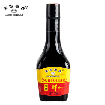 Seasonings & Condiments soy sauce magi brand